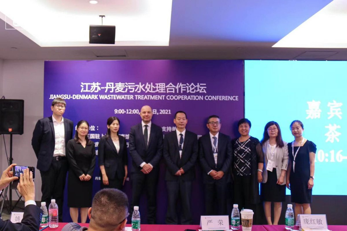 Jiangsu – Denmark Wastewater Treatment Cooperation Conference: Case Studies from China & Denmark